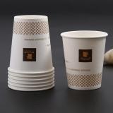 一次性纸杯 广告订制 6.5盎司 200ML -广告礼品