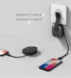 idmix 旅行超级充移动电源充电宝