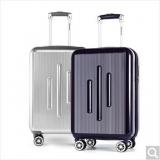 外交官20寸拉杆箱 神秘紫 银白色 DS-13001