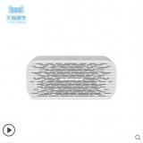 天猫精灵-方糖 AI智能音箱无线蓝牙wifi音响