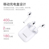 wopow沃品TWS03真无线蓝牙耳机(5.0双耳通话触摸版) 白色 TWS03白色 二代