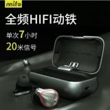 mifo/魔浪 o5专业版动铁蓝牙耳机男女无线双耳超小迷你隐形