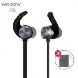 沃品(WOPOW) BT08无线运动蓝牙耳机 防汗入耳式耳机