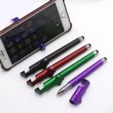 二维码手机支架礼品笔定制logo 金属笔喷漆电容笔水性签字笔