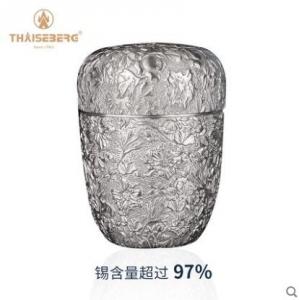 泰芝宝便携密封茶叶罐小号锡罐朝花锡世 TL705-上海礼品定制
