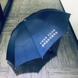 订制广告伞  定制折叠雨伞 (崇明县经济委员会)