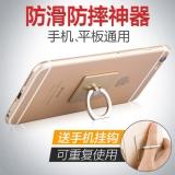 手机指环 手机背贴指环 手机支架
