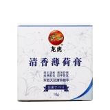 龙虎 清香薄荷膏 LM8S-1802