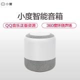 小度智能音箱AI语音控制百度小音箱家用wifi无线蓝牙便携音箱音响