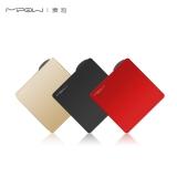 麦泡 MIPOW iPhonex/7便携移动电源超薄聚合物苹果8认证充电宝自带线
