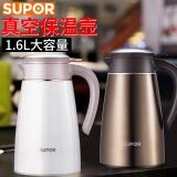 苏泊尔保温壶304不锈钢1.6L大容量居家办公保温水壶暖水瓶KC16AP1