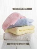 超柔棉花糖方面巾礼盒 婴儿儿童棉花糖小毛巾纯棉洗脸巾成人吸水全棉方巾
