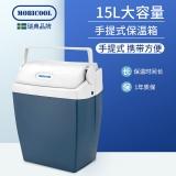 美固新品15L手提式保温箱车载迷你冰箱宿舍用家用小冰箱