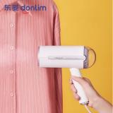 东菱 Donlim 挂烫机家用 熨斗 迷你烫衣机 手持蒸汽熨烫机 烫衣机 差旅便携