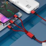 沃品LC927数据线一拖三苹果Type-c安卓手机充电线USB-C快充充电线三合一线 红色
